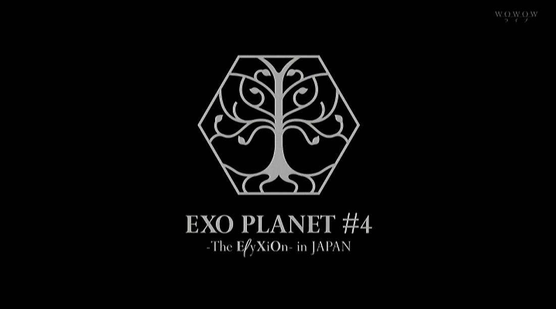 exo cbx ロゴ