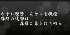 ガンランス解説動画サムネdgoadg