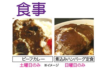 紀尾井メニュー