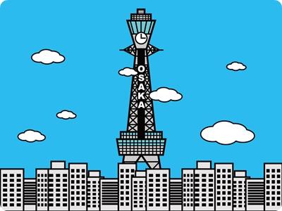 第2回ブロガー交流会in大阪