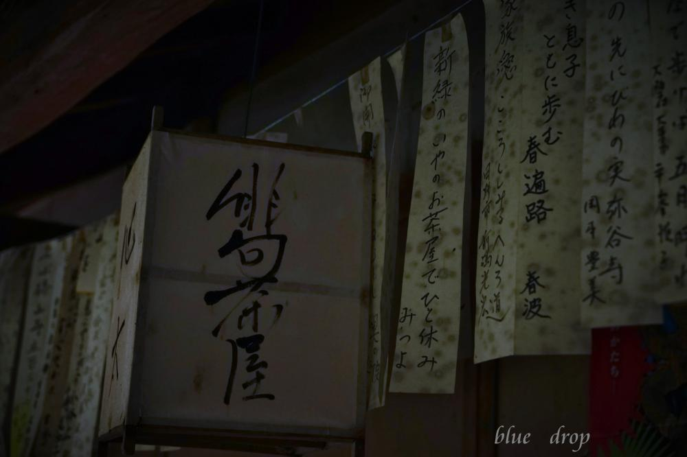 俳句茶屋*