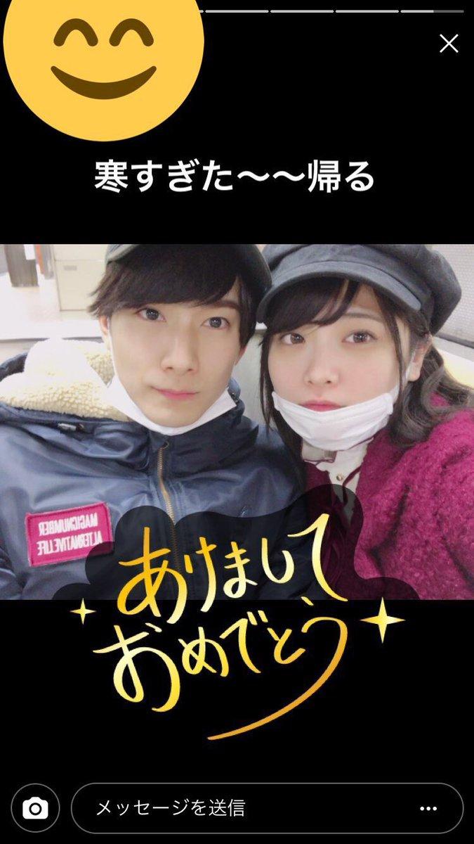 【画像】関西ジャニーズJr.朝田淳弥とViViの読者モデルすみだかほのツーショット写真が流出!