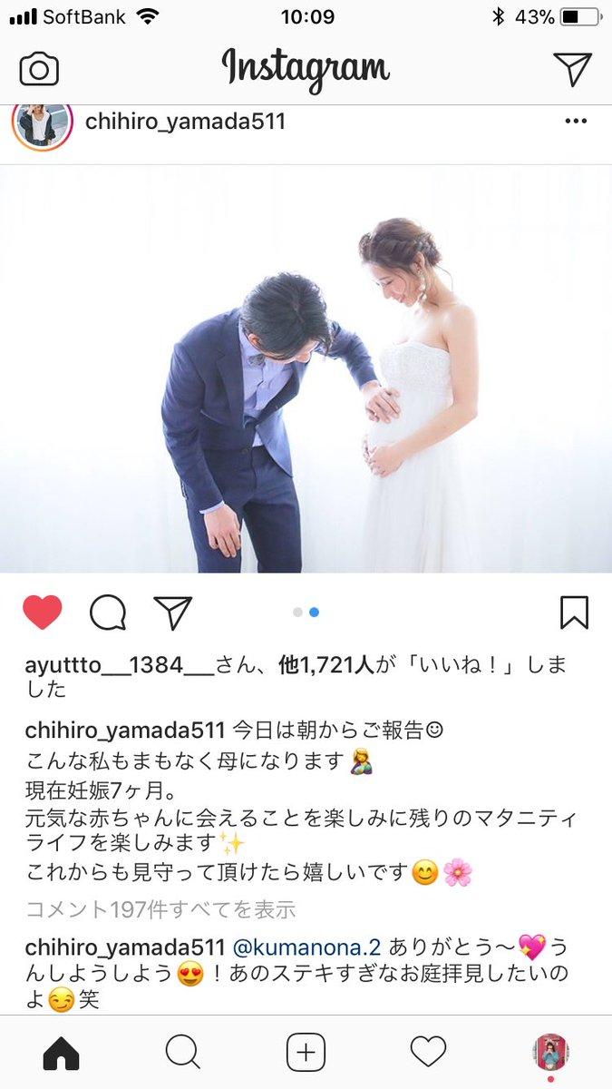 【祝】Hey!Say!JUMP山田涼介の姉・千尋さんが妊娠!ジャニーズファン祝福の嵐!!