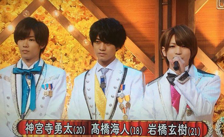【CDTV】キンプリ(King&Prince)が爪痕!一般視聴者が各メンバーにざわつく事案が発生