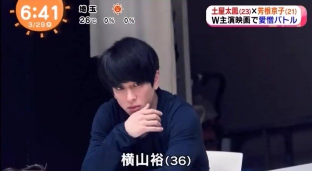 【累-かさね-】関ジャニ・横山裕が出演する映画の原作が丸山隆平の好きなマンガだった件