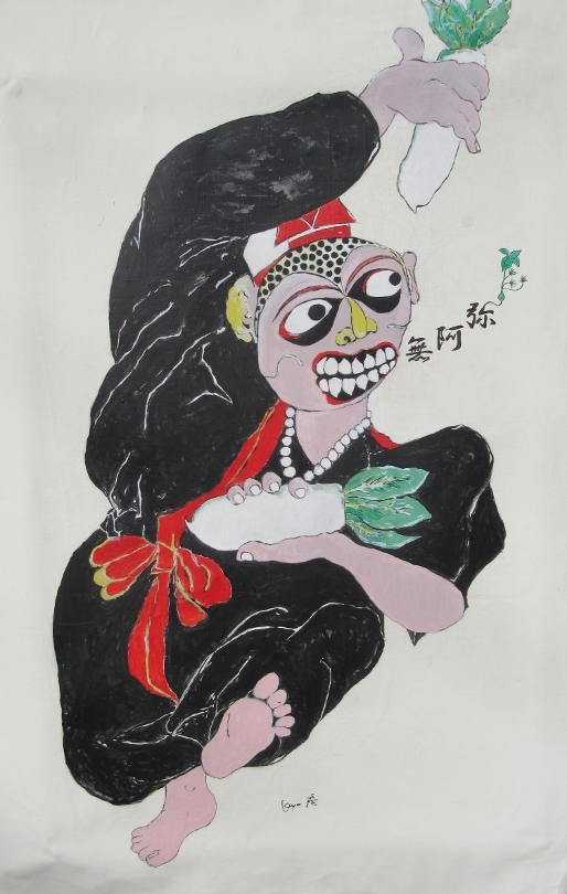 妖怪踊念仏
