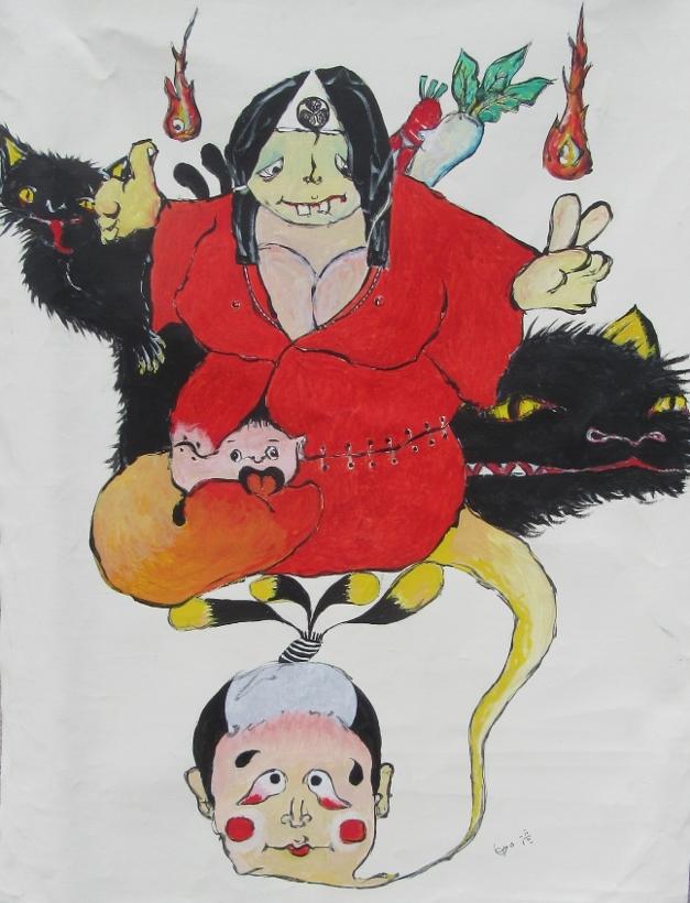 胞衣塚式神猫