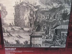 拷問と死刑