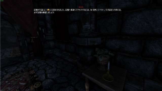 Amnesia: The Dark Descent 日本語化 Mod(Amnesia_Jpn_170426.zip)適用後 ゲーム画面