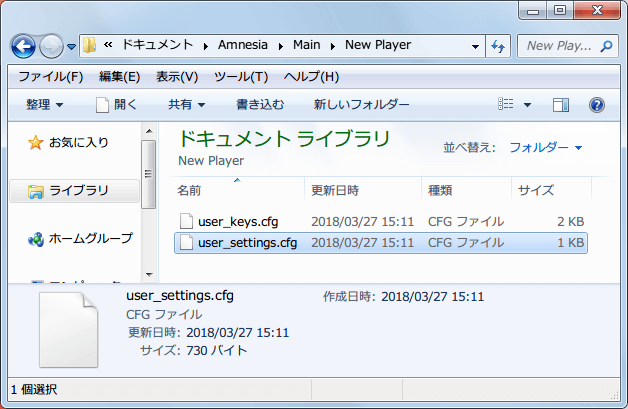 Amnesia: The Dark Descent Enable quick save マイドキュメント → Main フォルダ → プロファイルフォルダ → user_settings.cfg → AllowQuickSave を false から true に変更