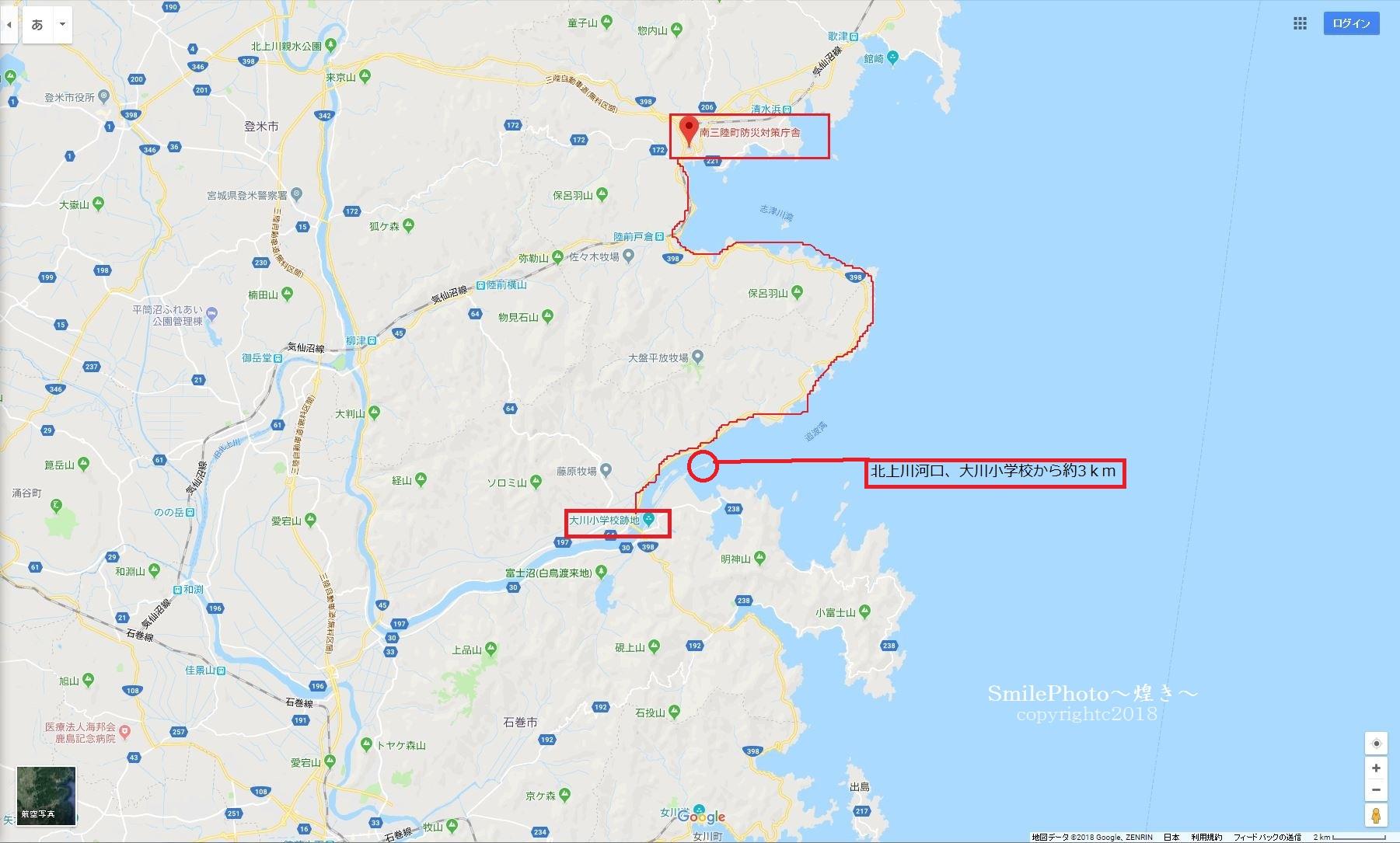 南三陸防災庁舎地図-2