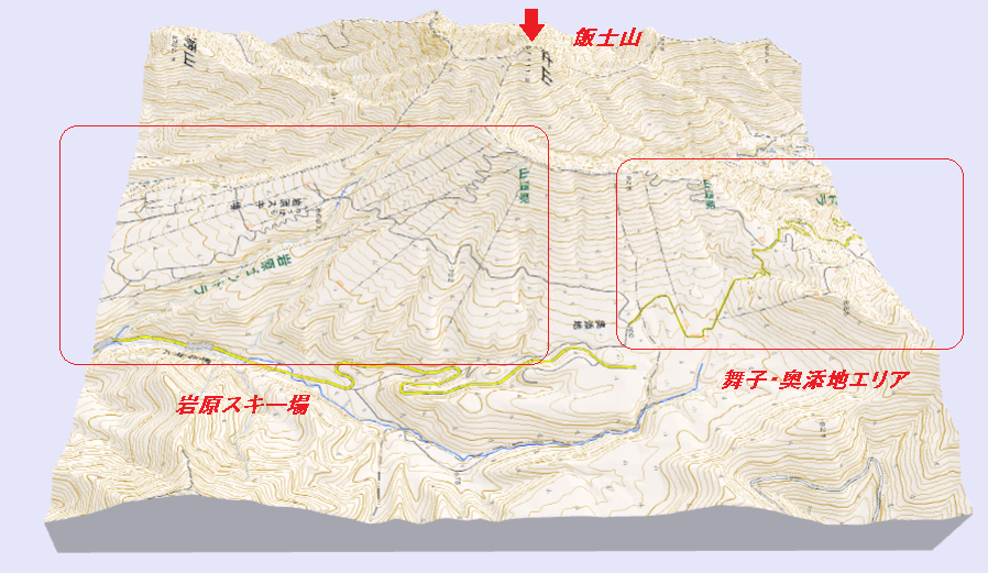 舞子岩原1