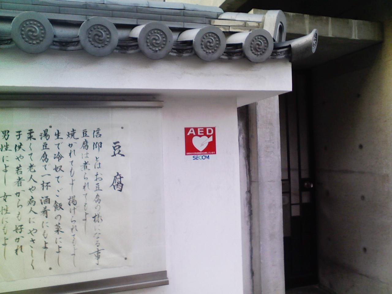 2018_03_26_妙香院