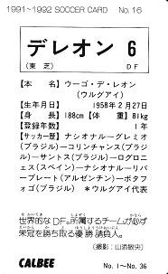 1992016d