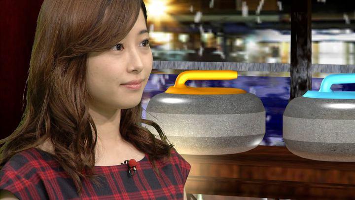 2018年02月16日安倍萌生の画像01枚目