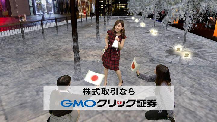 2018年02月16日安倍萌生の画像10枚目
