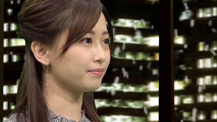 2018年02月23日安倍萌生の画像02枚目