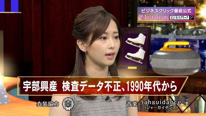 2018年02月23日安倍萌生の画像10枚目
