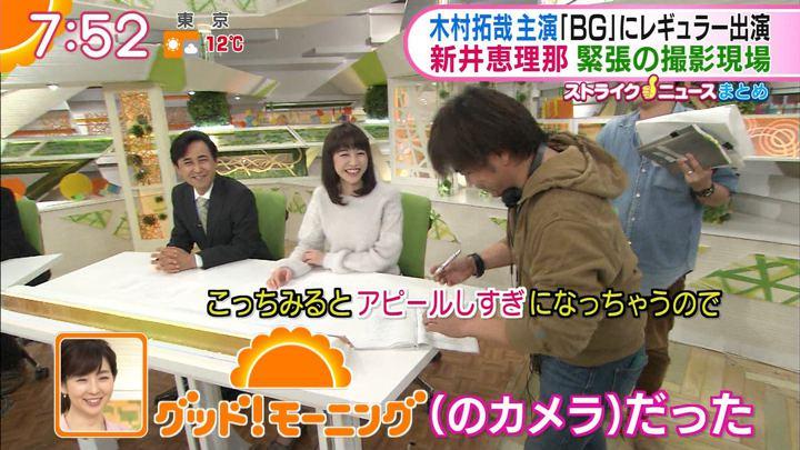 2018年01月15日新井恵理那の画像44枚目