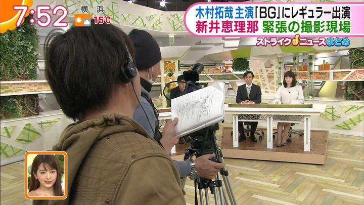 2018年01月15日新井恵理那の画像46枚目