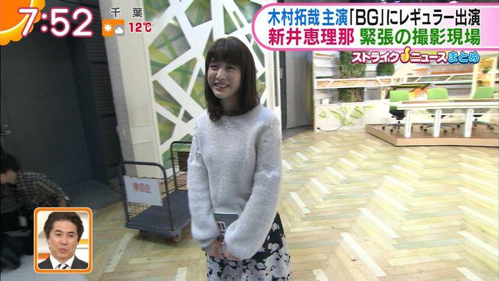 2018年01月15日新井恵理那の画像51枚目