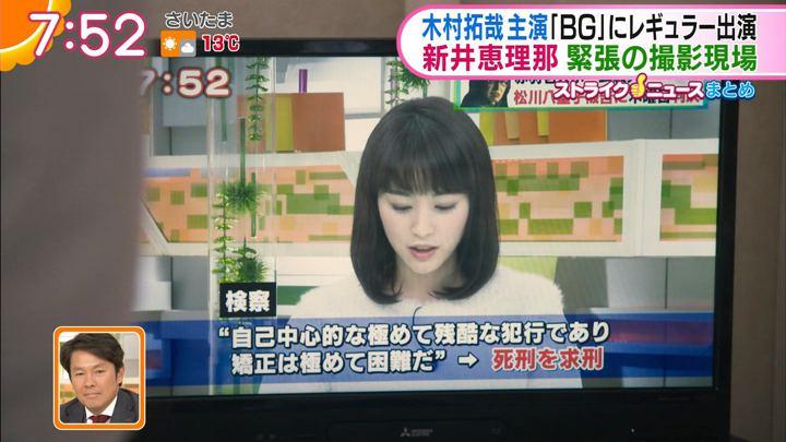 2018年01月15日新井恵理那の画像54枚目