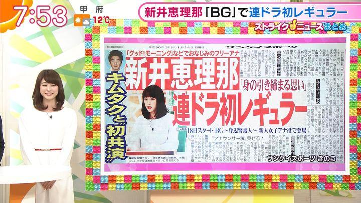 2018年01月15日新井恵理那の画像60枚目