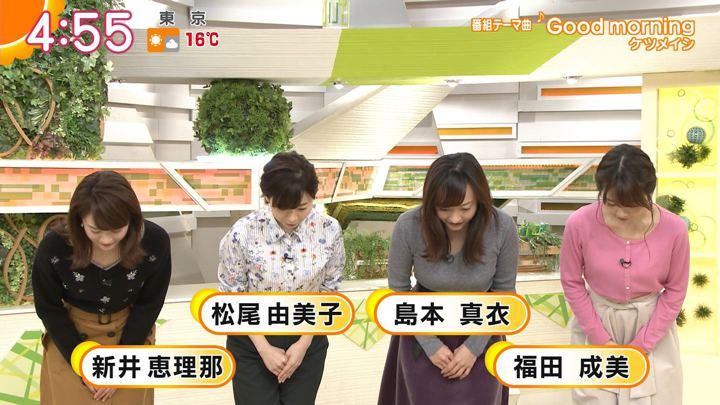 2018年01月18日新井恵理那の画像03枚目