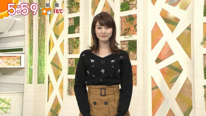 2018年01月18日新井恵理那の画像15枚目