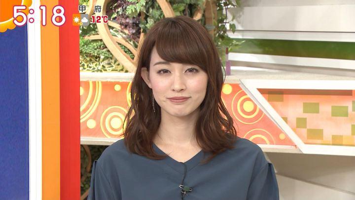 2018年01月19日新井恵理那の画像07枚目