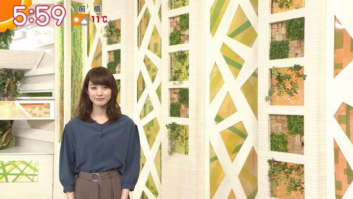 2018年01月19日新井恵理那の画像16枚目