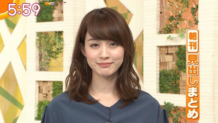 2018年01月19日新井恵理那の画像17枚目