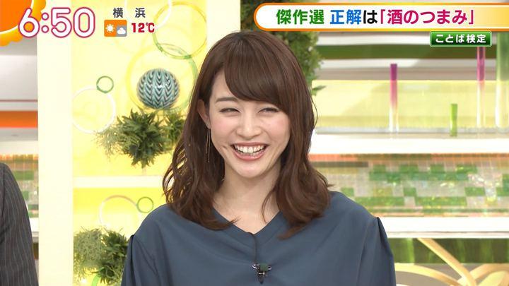 2018年01月19日新井恵理那の画像28枚目