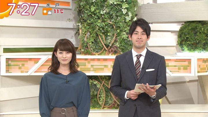 2018年01月19日新井恵理那の画像31枚目
