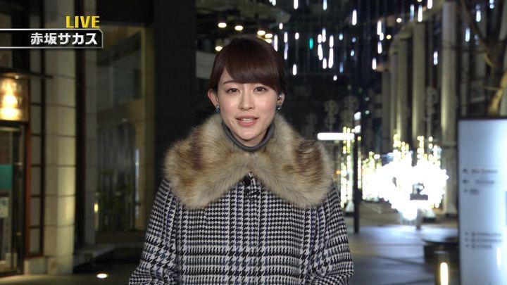2018年01月20日新井恵理那の画像05枚目