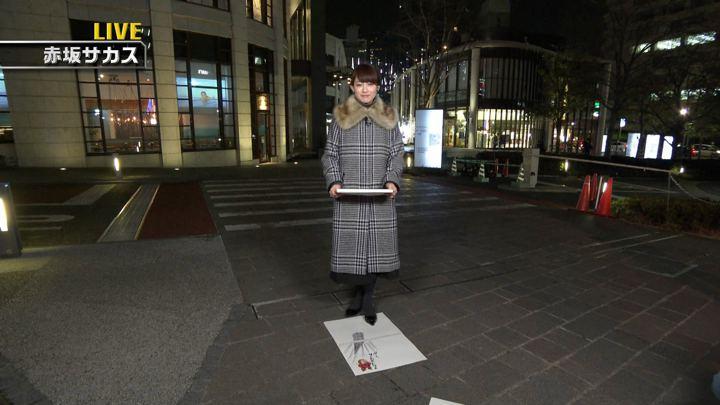 2018年01月20日新井恵理那の画像08枚目