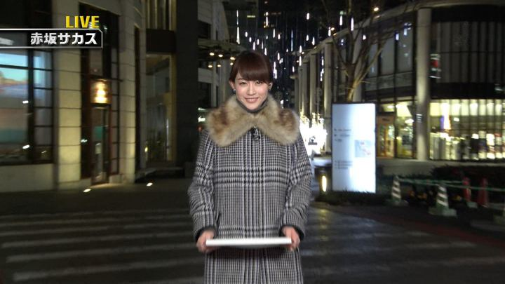 2018年01月20日新井恵理那の画像09枚目