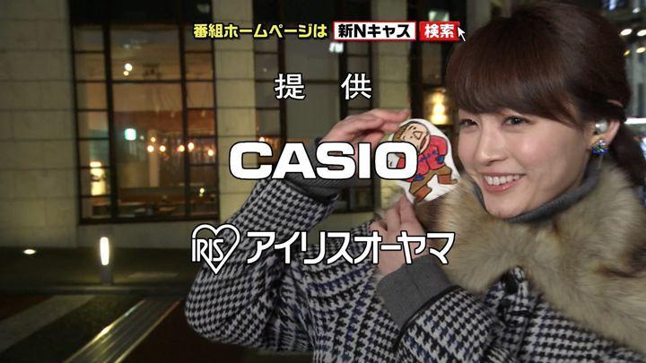 2018年01月20日新井恵理那の画像11枚目
