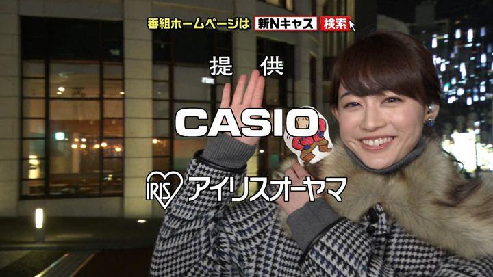 2018年01月20日新井恵理那の画像12枚目