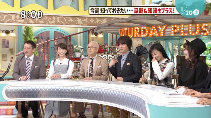 2018年01月20日新井恵理那の画像14枚目