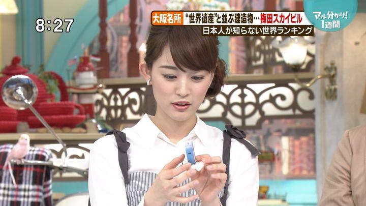 2018年01月20日新井恵理那の画像27枚目