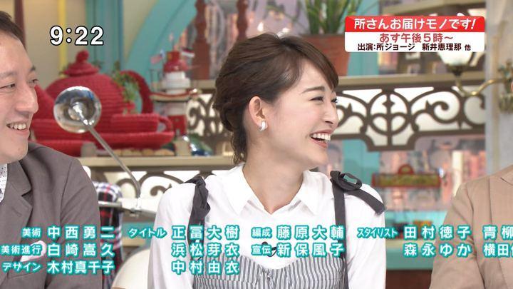 2018年01月20日新井恵理那の画像41枚目
