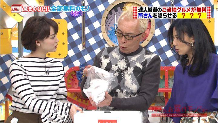 2018年01月21日新井恵理那の画像09枚目