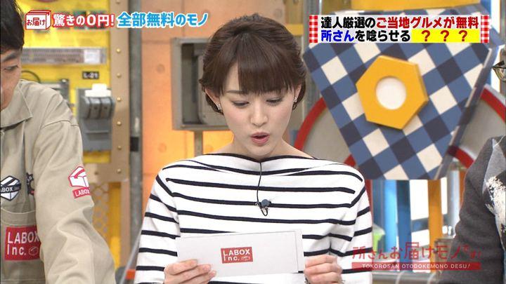 2018年01月21日新井恵理那の画像12枚目