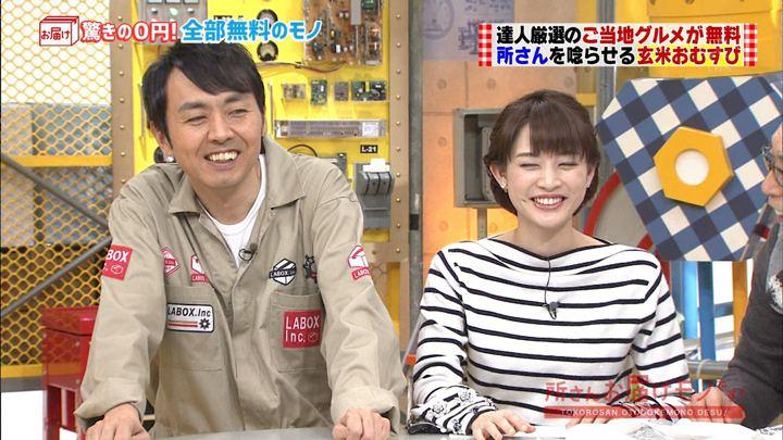2018年01月21日新井恵理那の画像13枚目