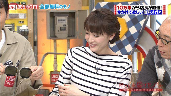 2018年01月21日新井恵理那の画像24枚目