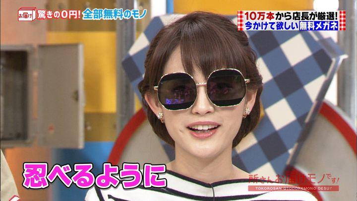 2018年01月21日新井恵理那の画像28枚目
