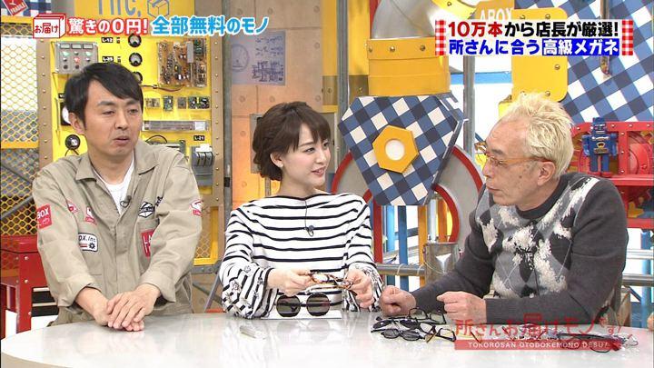 2018年01月21日新井恵理那の画像29枚目