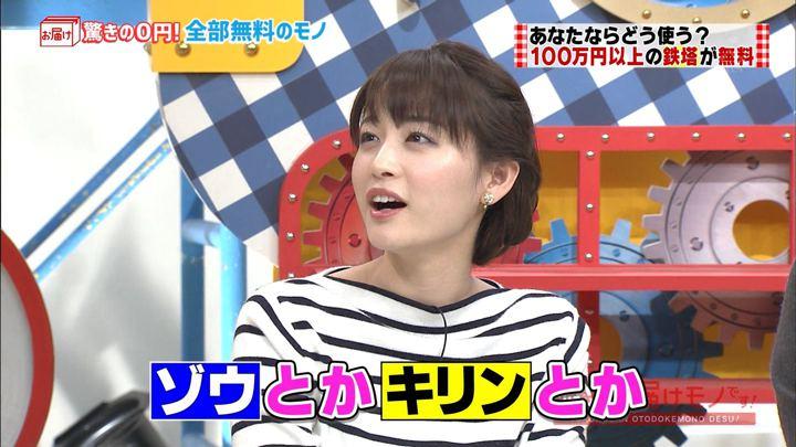 2018年01月21日新井恵理那の画像32枚目