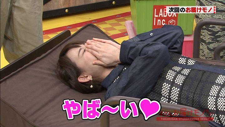 2018年01月21日新井恵理那の画像35枚目